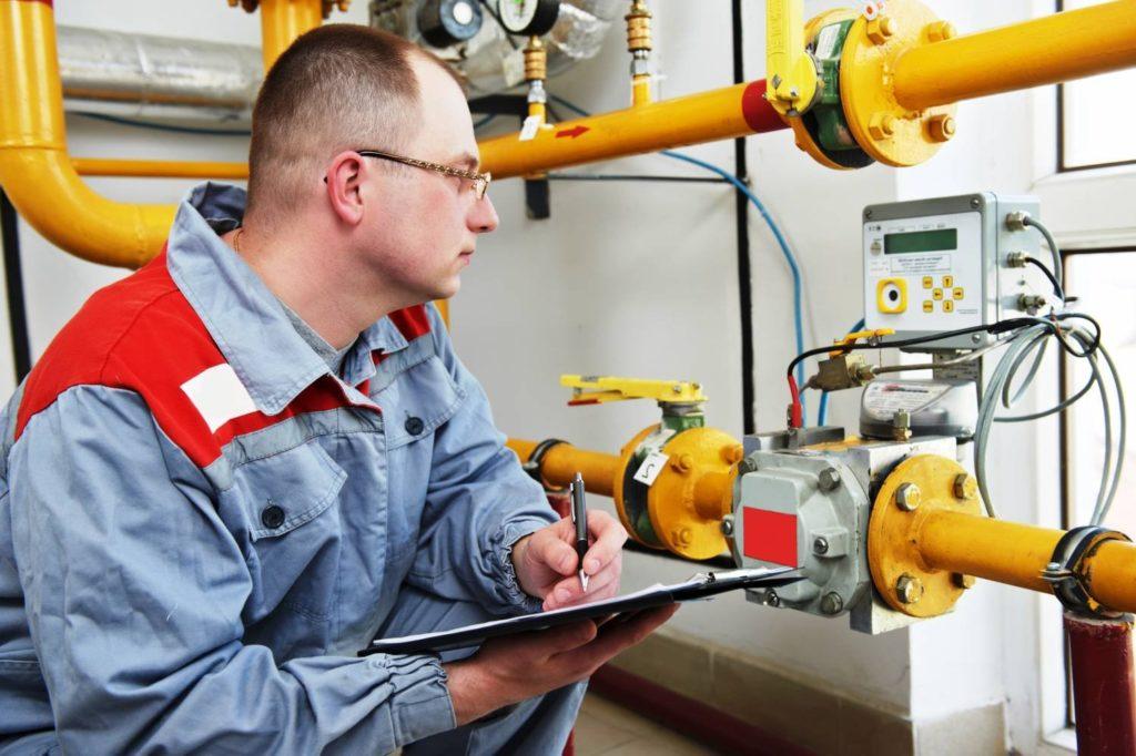 «Слесарь по эксплуатации и ремонту газового оборудования»